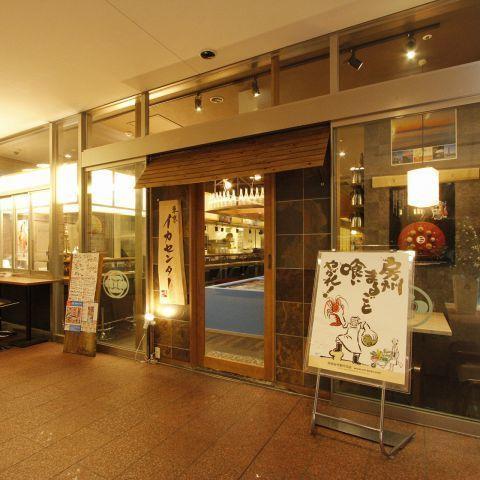 続いて紹介するお店は、新鮮な魚介類が味わえる「東京イカセンター」。こちらのお店は、卸売店直営ということもあり、新鮮で質の高い魚介類を低価格で堪能できます!もちろん店名の通り、「イカ姿造り」や「活するめいか」などイカを使った料理も豊富で、新鮮だからこそ味わえるイカ料理を食べることができます!