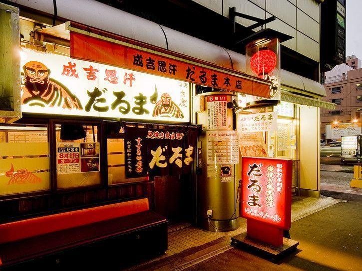 札幌出身者に聞いてみた!本当におすすめの女子旅満喫スポット10選◎の画像