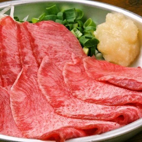 渋谷肉横丁で絶対行きたいおすすめ店最新版!昭和レトロを感じよう!の画像