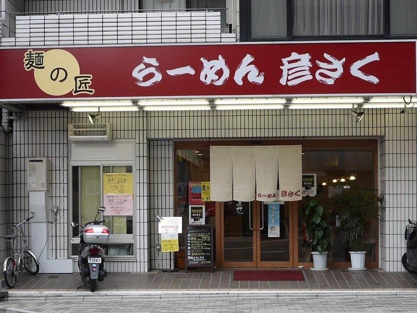 【2019特集】ココが美味しい♪関西のラーメン店10選の画像