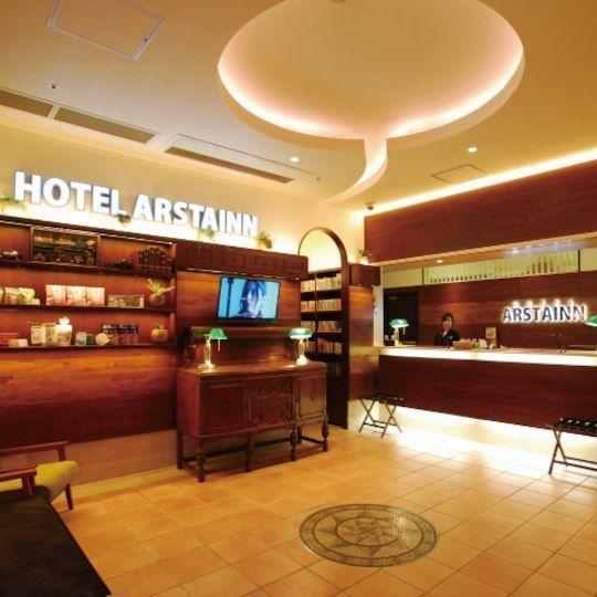 【価格帯別で紹介】京都の舞鶴周辺のおすすめ人気ホテル5選!の画像