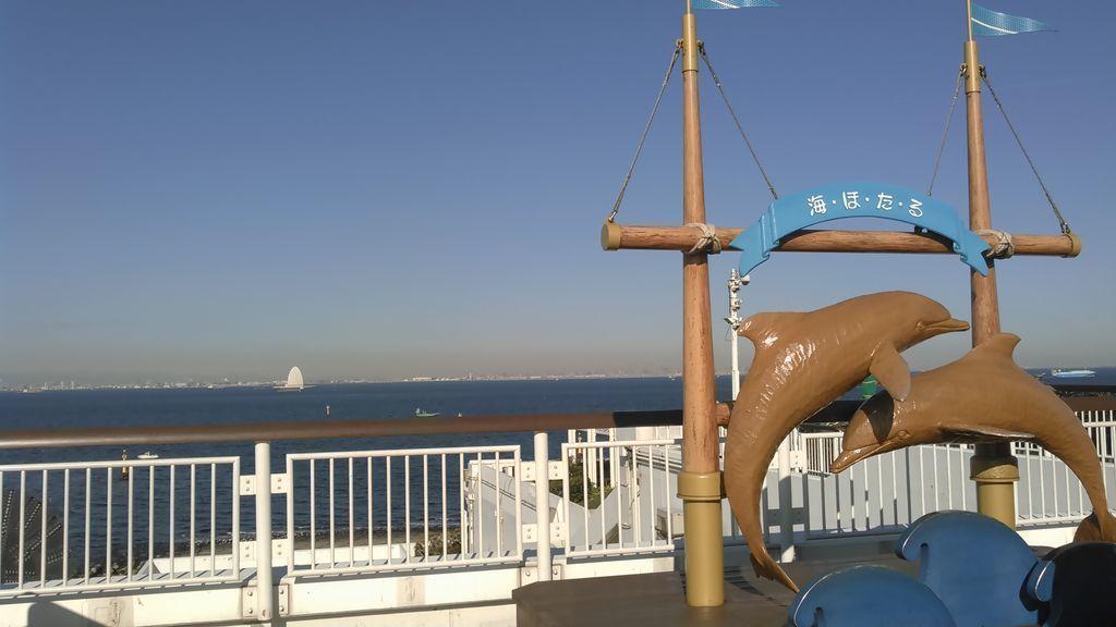 【フォトジェニック必至】千葉の日帰りドライブコース!の2枚目の画像の画像