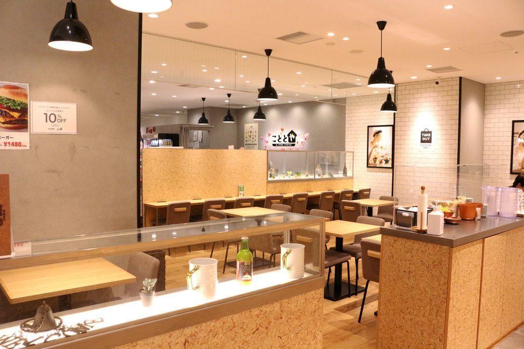 千葉駅でカフェをお探しの方必見!電源付きやおしゃれなカフェ8選の画像
