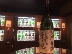 力士の街!両国でしっぽり日本酒をいただけるお店8選!