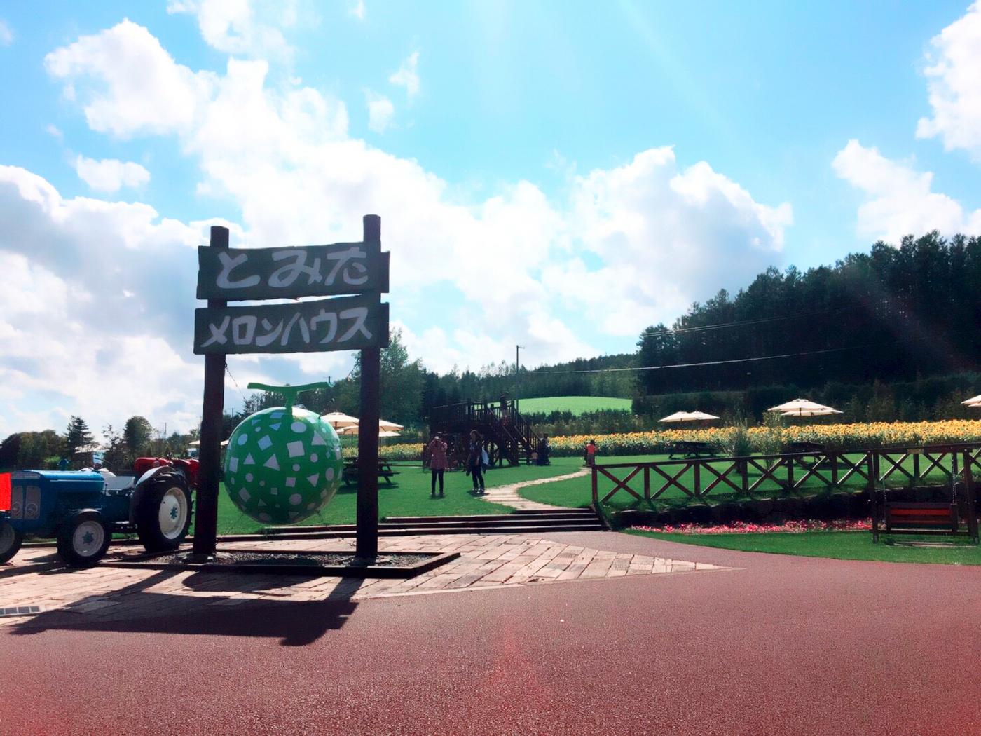 一度は訪れてみたい!北海道のおすすめ観光スポット♡の9枚目の画像の画像