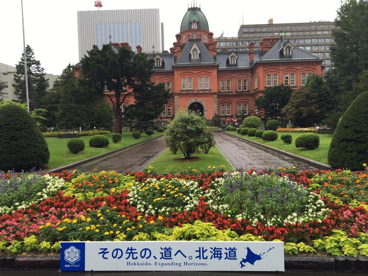 一度は訪れてみたい!北海道のおすすめ観光スポット♡の画像