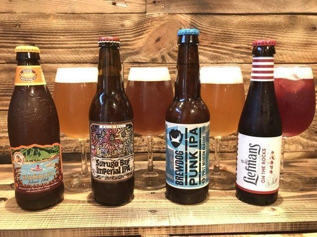 札幌 クラフト ビール
