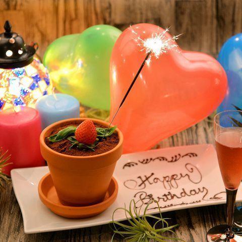 新宿で記憶に残る誕生日ディナーを!サプライズできるお店18選の画像