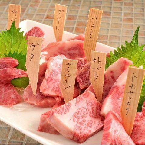 【六本木】上質な肉を堪能できる焼肉店をご紹介!おすすめ8選の画像