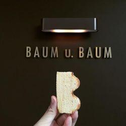 """神戸から""""本物""""を。バウムクーヘン専門店「BAUM u. BAUM」がオープン。"""