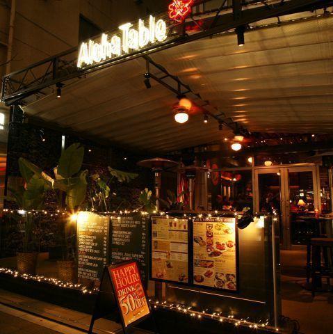赤坂で美味しい夜ご飯ならここ!贅沢でおしゃれな厳選7店◎の画像