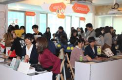 学生フリーペーパーの祭典「Student Freepaper Forum」開催!