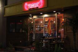 【厳選】町田でおすすめスペイン料理店7選☆