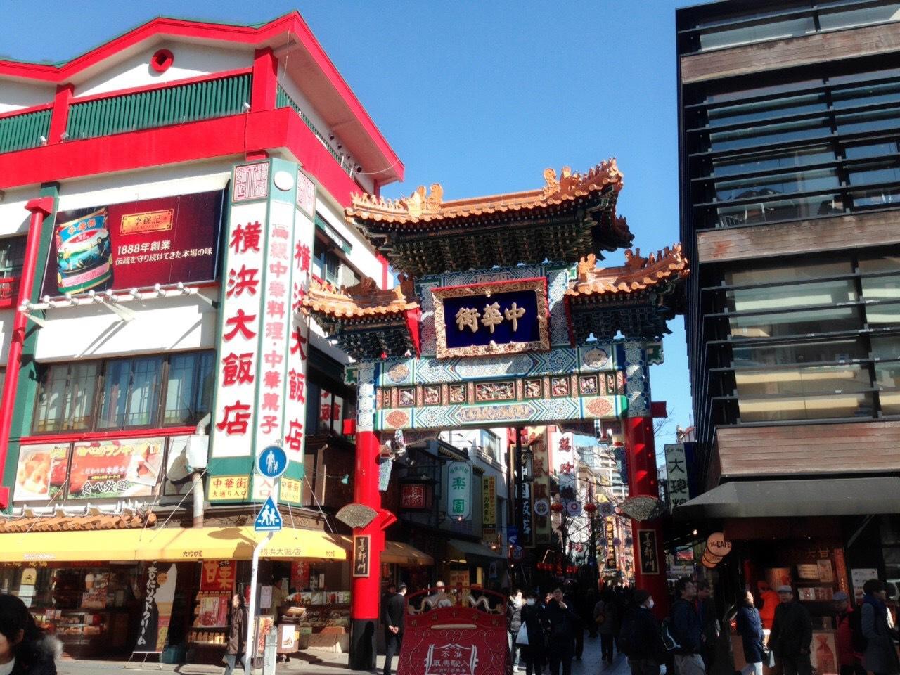 横浜といえばこれ!横浜の外したくない観光名所おすすめ5選!の画像