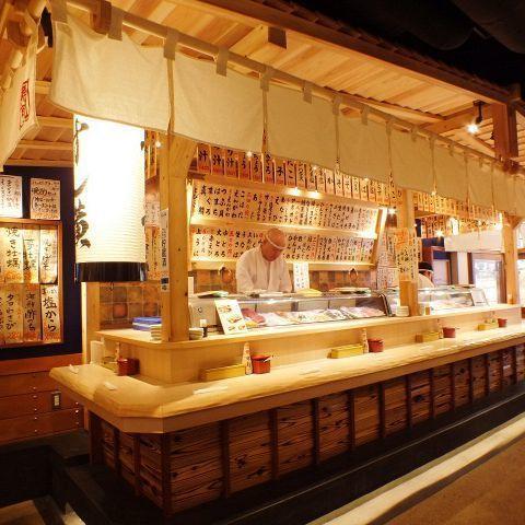 新宿で寿司をコスパ良く食べよう!食べ放題から高級店まで9選ご紹介の10枚目の画像の画像