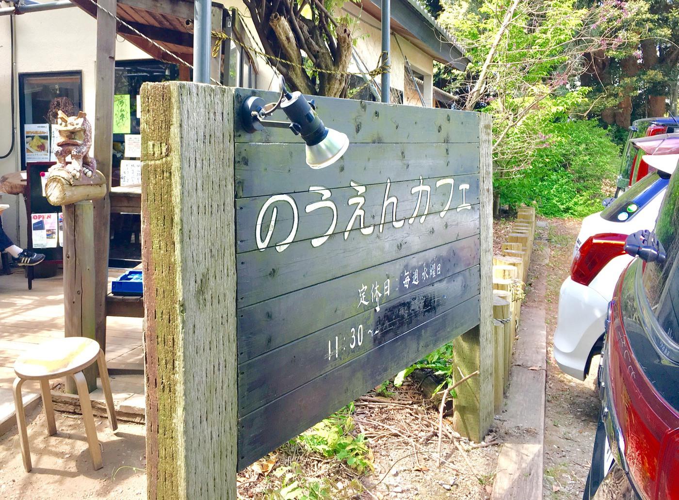アクアラインから木更津ドライブ♪おすすめスポット4選!の4枚目の画像の画像