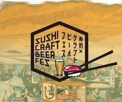 12月8日・9日の2日間「寿司×クラフトビールフェス」を銀座で初開催!