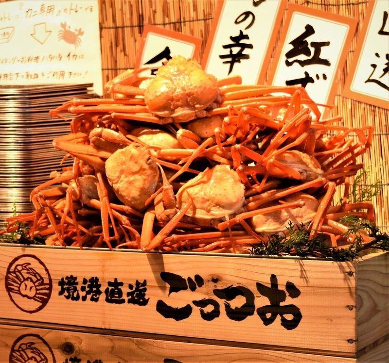 に 道楽 上野 か かに道楽 上野店(京成上野/かに料理)