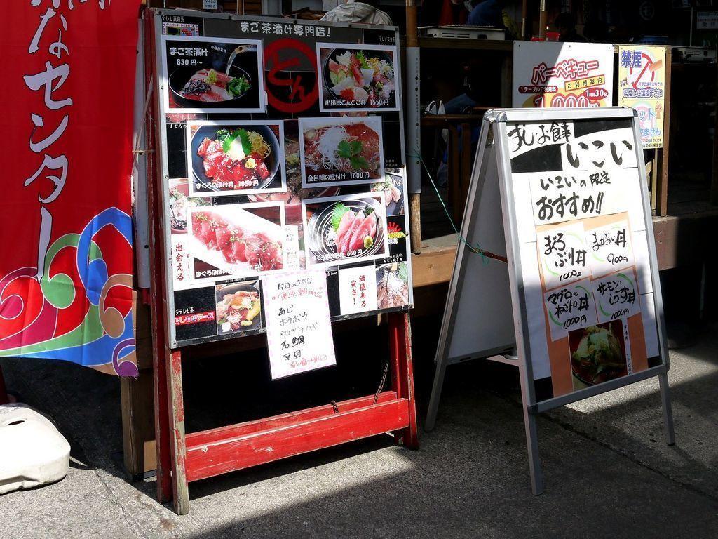 神奈川でショッピング♪1日中楽しめるスポット10選◎の画像