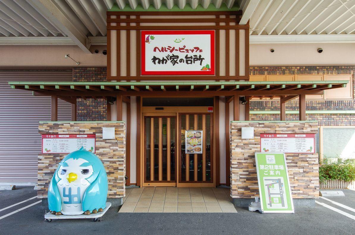 【静岡】食べ放題でお腹いっぱい食べよう☆筆者厳選10選!の画像
