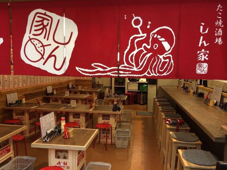 【せんべろ×大阪】極上グルメも♡大阪のせんべろ居酒屋厳選4選!の画像