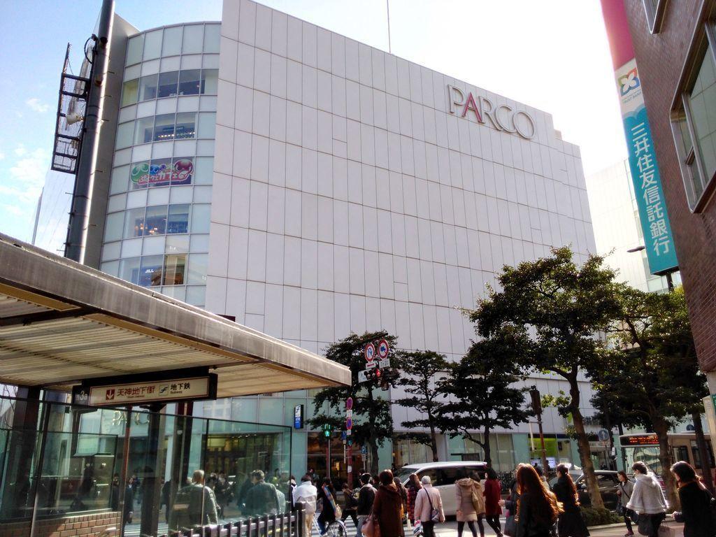 【福岡でショッピング】地元民が紹介する人気買い物スポット12選の画像