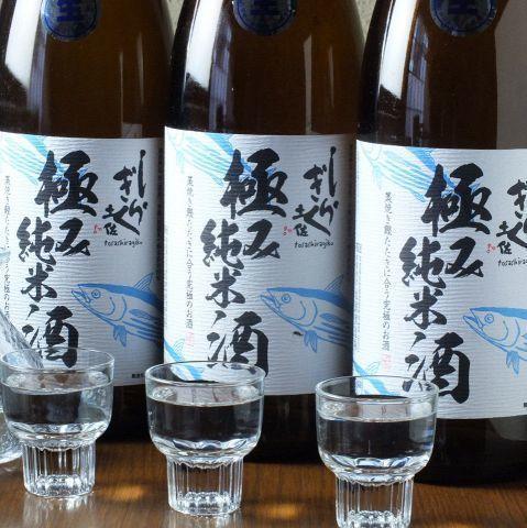 【厳選】西新宿のうまい居酒屋10選!コスパ重視やお洒落な店まで♪の画像
