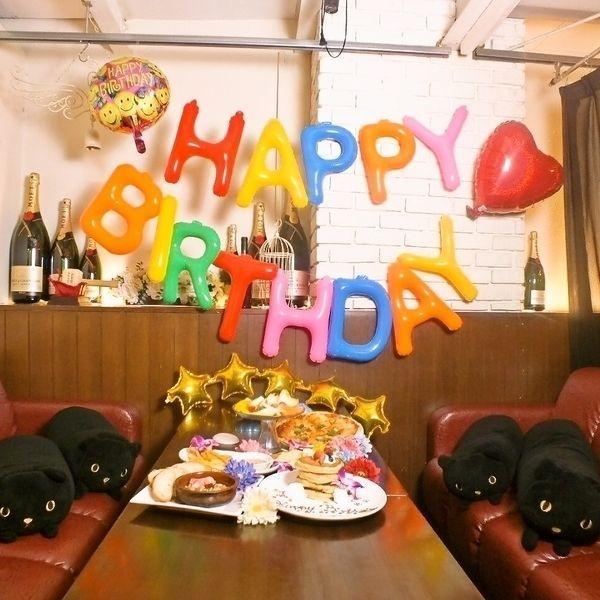 【個室カフェ】名古屋にある個室カフェ5選!サプライズにもおすすめ☆の6枚目の画像の画像