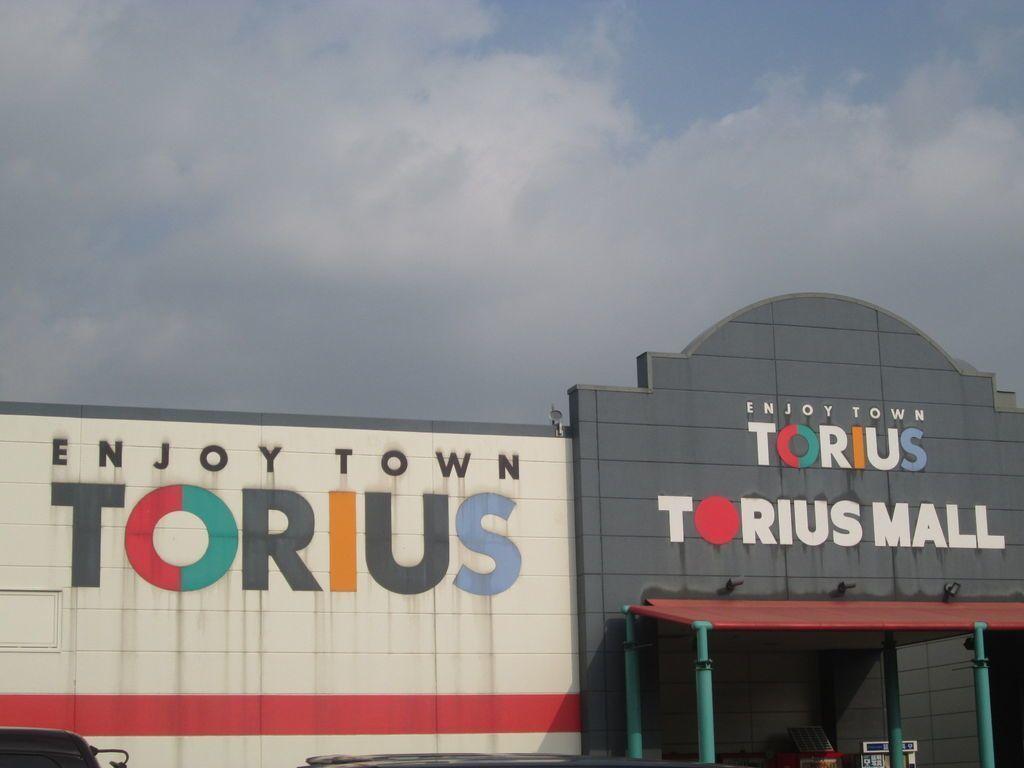 【福岡でショッピング】地元民が紹介する人気買い物スポット12選♪の画像