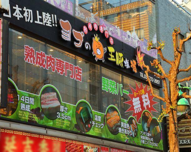 【新大久保で鍋】寒い冬は!熱々の辛い韓国鍋を食べてほかほかに温まろう♡の4枚目の画像の画像