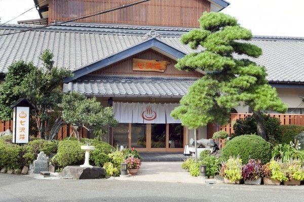 【横浜の旅館】市内や周辺のおすすめ6宿。風情のある部屋に泊まろうの画像
