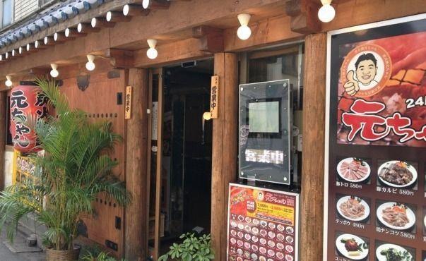 【新宿×焼肉】超おすすめな人気店20選!安いお店から高級店までの画像