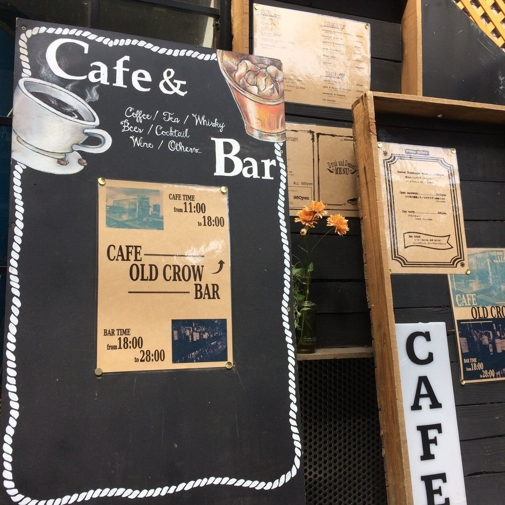 町田のカフェを超厳選!おしゃれで居心地の良いお店13選をご紹介♪の画像