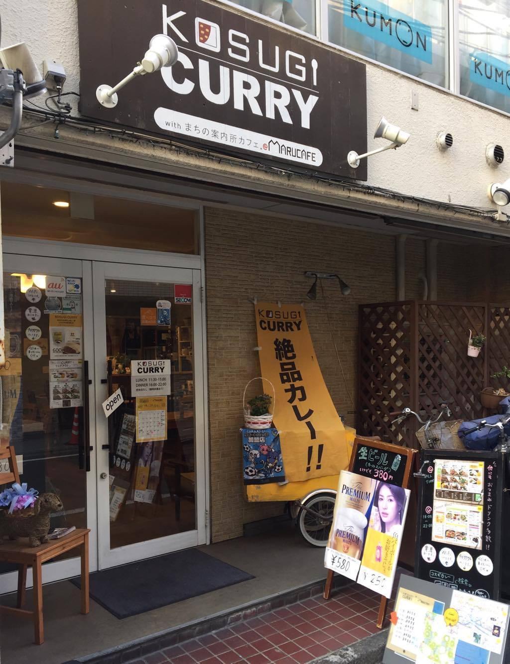 武蔵小杉駅周辺のおすすめランチ◎本格的なものから手軽なものまで!の画像
