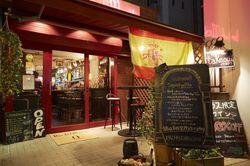 まずご紹介するワインバルはこちら、恵比寿駅から徒歩約4分、ワインとシェリー酒がこだわりの「Bar de Ollaria 恵比寿店」! ワインは厳選されたスペイン産のものをチョイス、シェリー酒は専門のソムリエが選び抜いているそう。お酒にとことんこだわったお店なんです♪