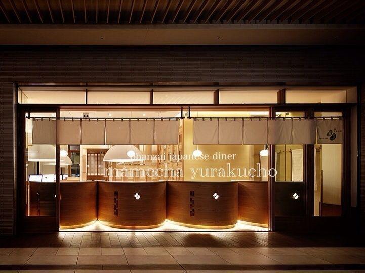有楽町でお洒落に過ごそう♪夜までオープンしているカフェ4選の画像