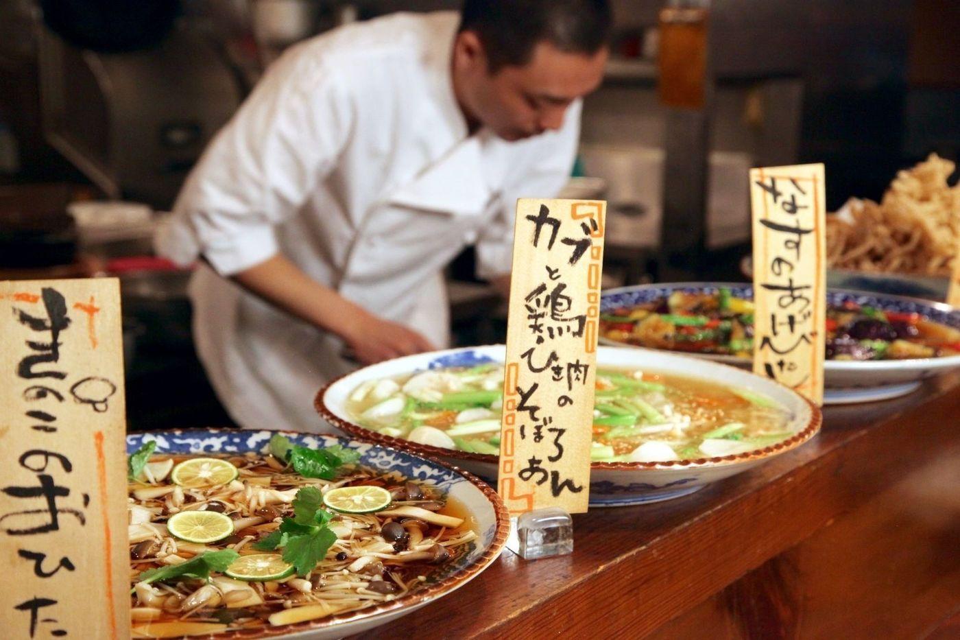 渋谷桜ヶ丘の美味しいディナーが食べられるお店をご紹介♪厳選4選の画像