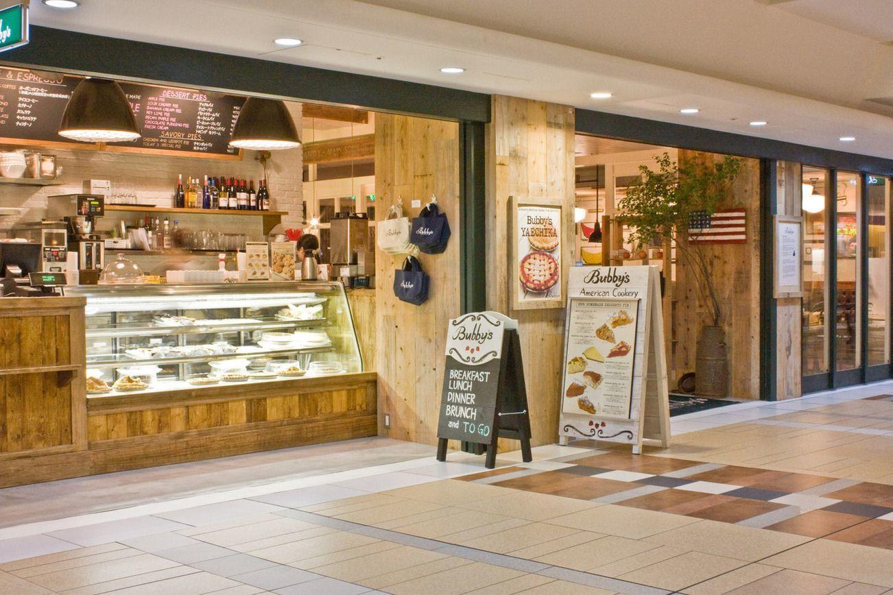 【東京都内】かわいくて本当においしいアップルパイの人気店8選♪の画像