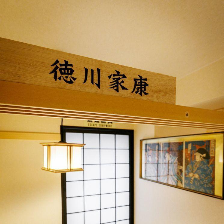 有楽町の高級グルメが¥1,000台で頂ける♡おすすめ店4選の画像