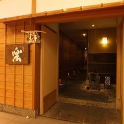 【新宿ランチ】ママさんにもおすすめ♡座敷のあるおすすめのお店4選