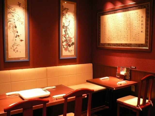 西新宿で旨辛中華を堪能!おすすめのお店6選の画像
