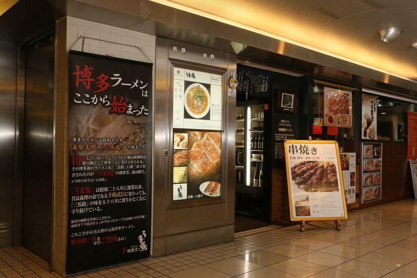 東京駅のおすすめラーメン店14選!ラーメンストリート含めた絶品店の画像