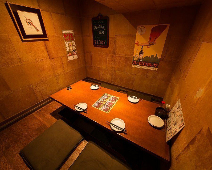浅草橋の飲み屋でサクッと!1人でも入りやすいおすすめのお店9選の画像