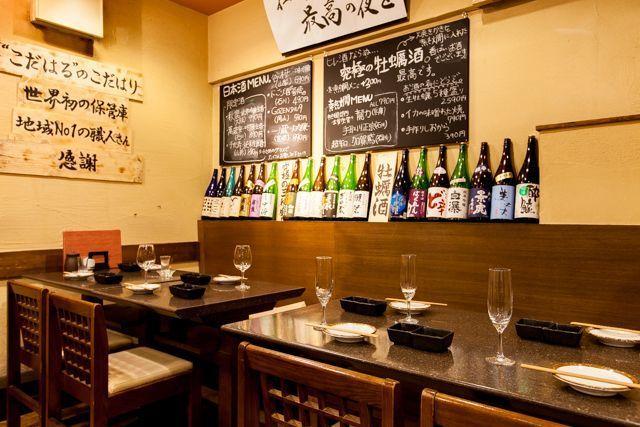 【新橋】濃厚ぷりぷり牡蠣!新橋周辺の牡蠣が食べれるおすすめ店7選の画像