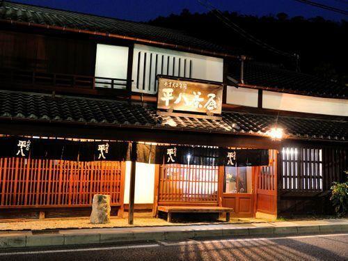 【京都ホテル】大浴場付き宿6選!お風呂に浸かって疲れを取ろうの画像