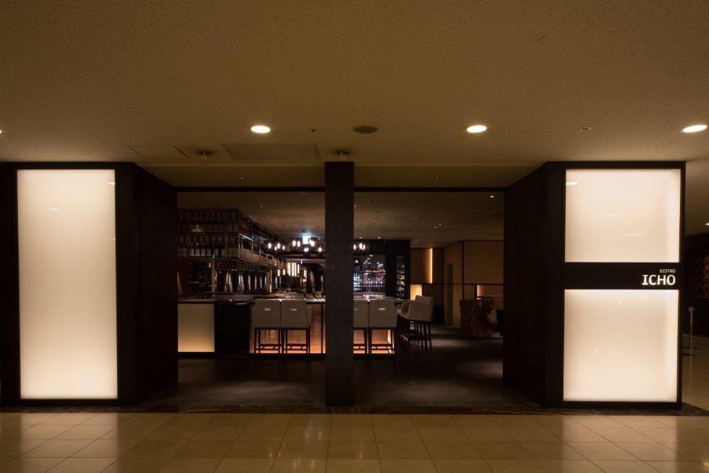 【カップル必見】品川がアツい♡プリンスホテルの映画館デート!の画像