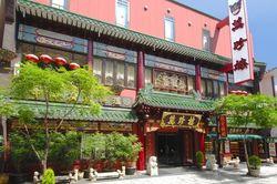 日本の中国、中華街で楽しむ飲茶のおすすめ店♪