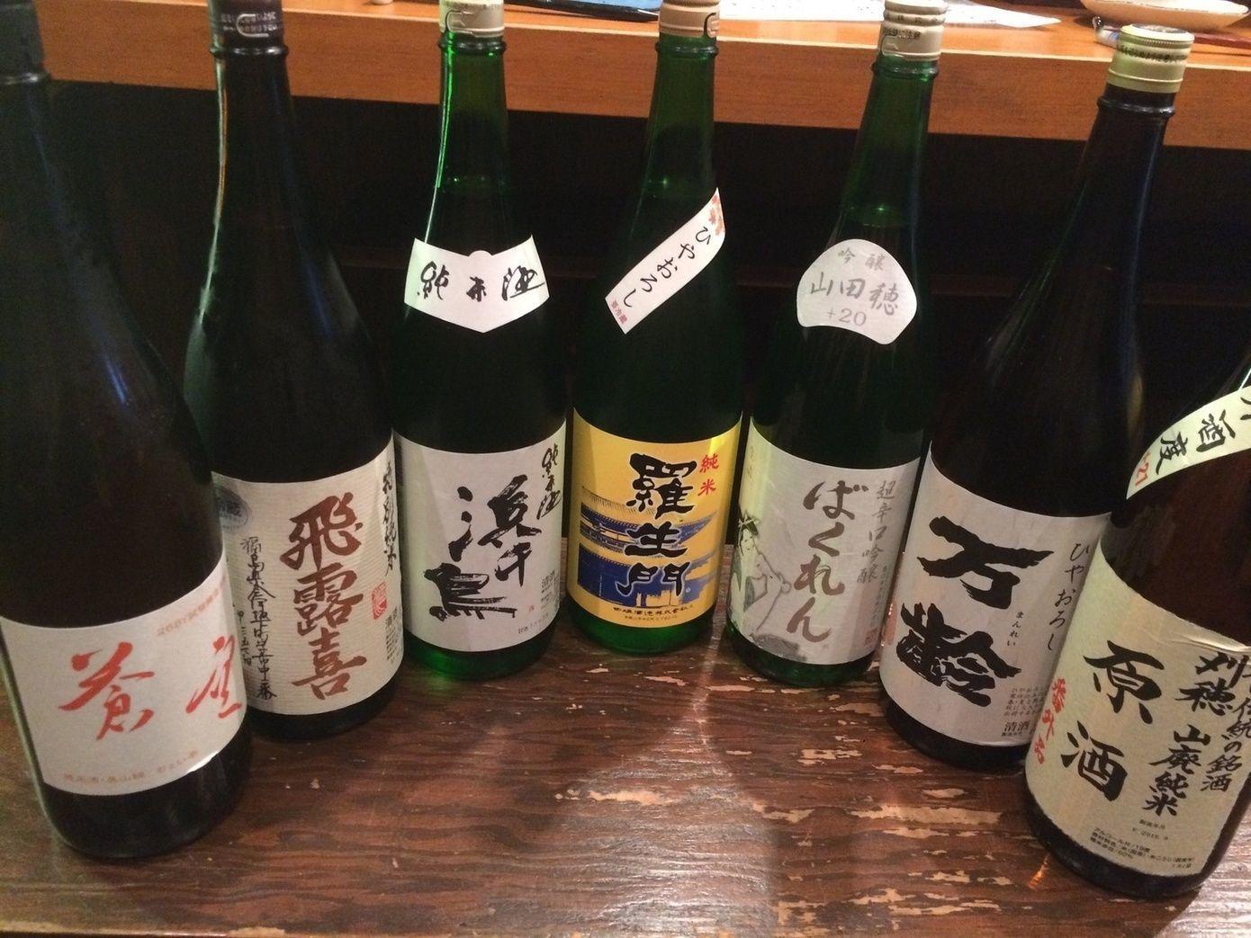 実は奥が深い…!赤羽の居酒屋で日本酒を堪能♡の画像