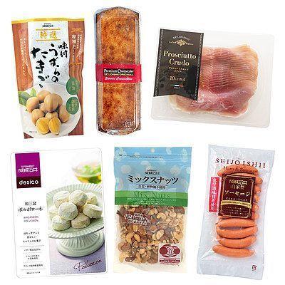 【最新】成城石井の人気チーズケーキとセットを8選ご紹介!カロリーもの画像