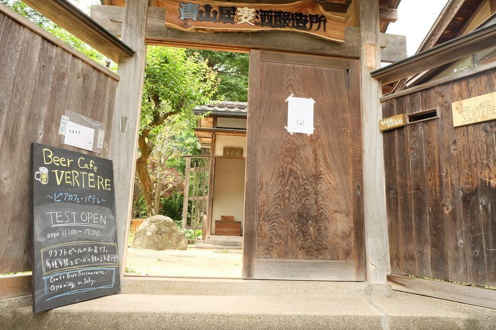 【厳選】奥多摩の最新グルメ!東京郊外の名物秘境めし♪の画像